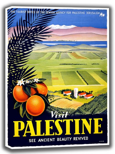 Visit Palestine: See Ancient Beauty Revived. Vintage Jewish Travel Canvas. Sizes: A4/A3/A2/A1 (002710)